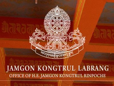 Jamgon Kongtrul Labrang