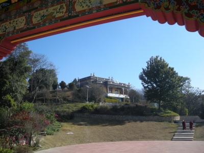 Instituto Rigpe Dorje Pullahari